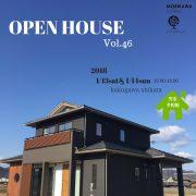OPEN HOUSE3